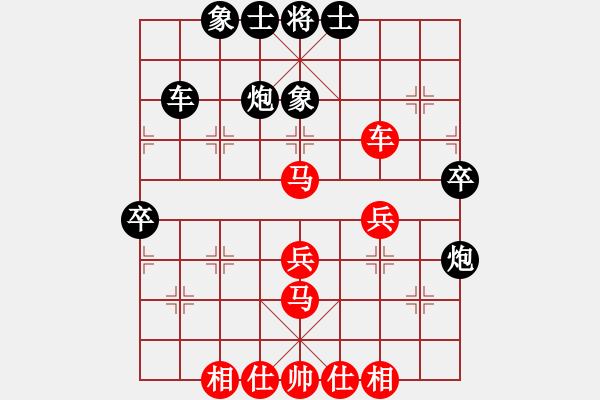 象棋谱图片:党斐 先和 倪敏 - 步数:50
