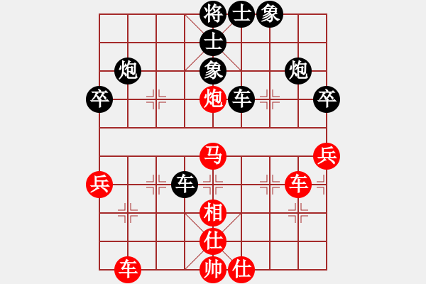 象棋谱图片:洪智 先胜 蒋川 - 步数:70