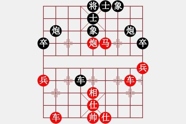 象棋谱图片:洪智 先胜 蒋川 - 步数:71