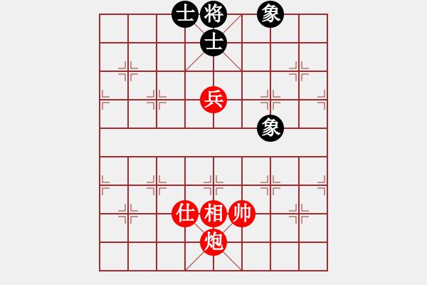 象棋棋谱图片:第104局 炮高兵单士相巧胜士象全(一) - 步数:0