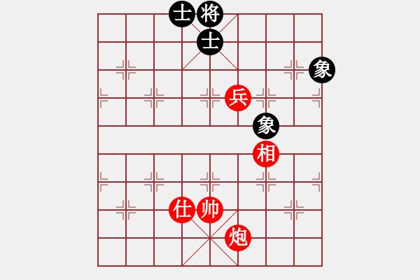 象棋棋谱图片:第104局 炮高兵单士相巧胜士象全(一) - 步数:10