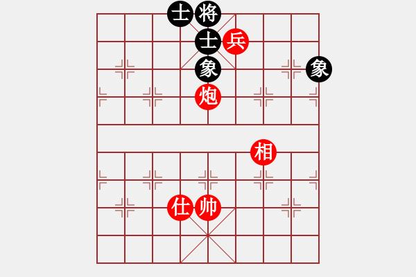 象棋棋谱图片:第104局 炮高兵单士相巧胜士象全(一) - 步数:20