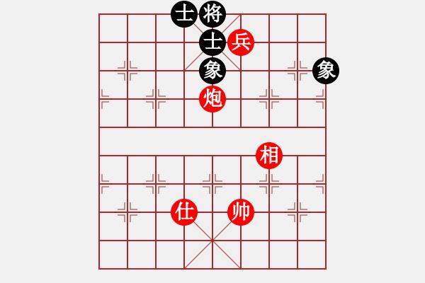 象棋棋谱图片:第104局 炮高兵单士相巧胜士象全(一) - 步数:21