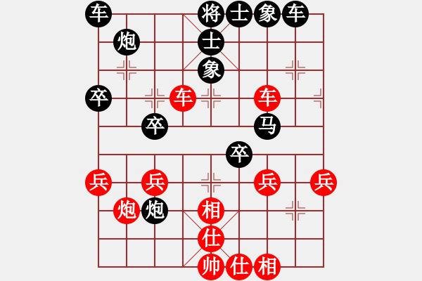 象棋棋谱图片:10 屏风马破当头炮 - 步数:36