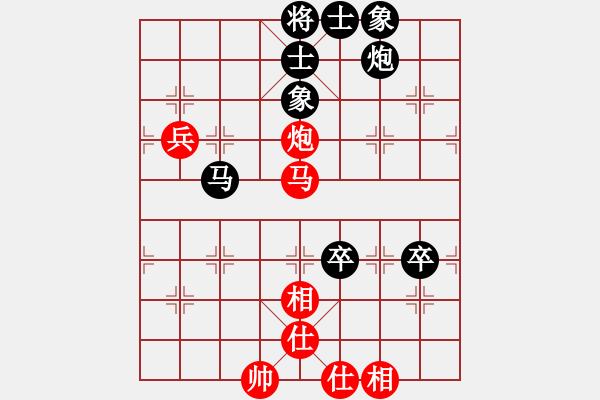 象棋棋谱图片:金海英 先和 王琳娜 - 步数:110