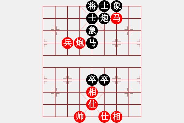 象棋棋谱图片:金海英 先和 王琳娜 - 步数:120