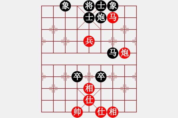 象棋棋谱图片:金海英 先和 王琳娜 - 步数:130