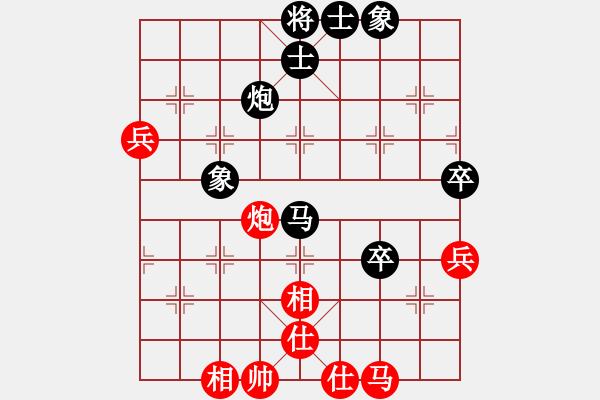 象棋棋谱图片:金海英 先和 王琳娜 - 步数:80
