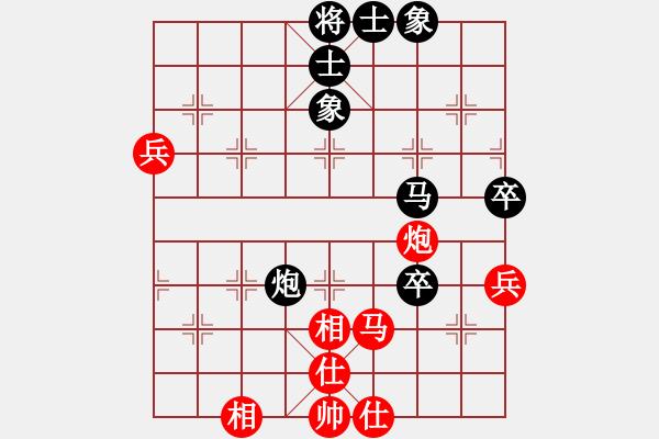象棋棋谱图片:金海英 先和 王琳娜 - 步数:90