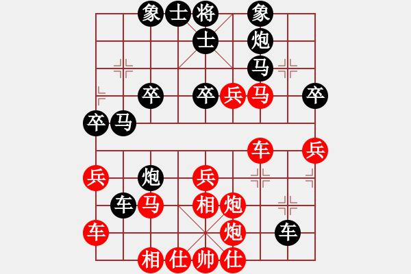 象棋棋谱图片:上海 胡荣华 胜 黑龙江 赵国荣 - 步数:0
