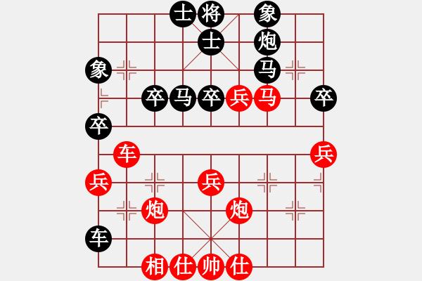 象棋棋谱图片:上海 胡荣华 胜 黑龙江 赵国荣 - 步数:10