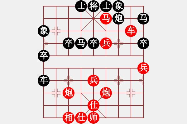 象棋棋谱图片:上海 胡荣华 胜 黑龙江 赵国荣 - 步数:17