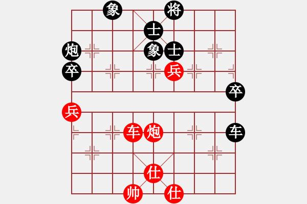 象棋谱图片:第04轮 第12台 澳门 曹岩磊 先负 北京 才溢 - 步数:140
