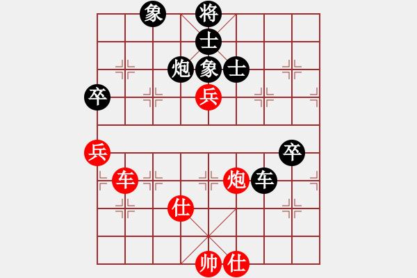 象棋谱图片:第04轮 第12台 澳门 曹岩磊 先负 北京 才溢 - 步数:150