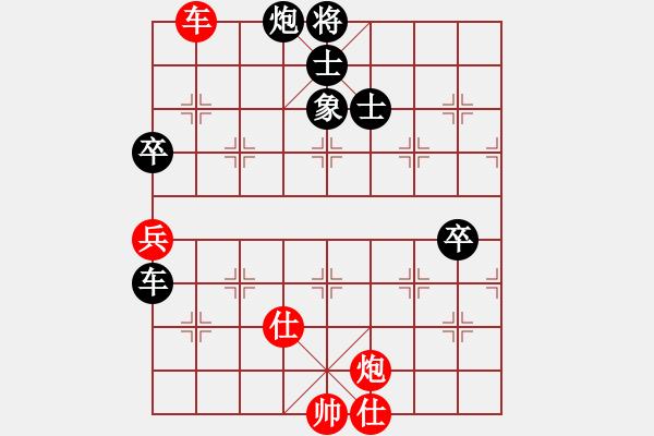 象棋谱图片:第04轮 第12台 澳门 曹岩磊 先负 北京 才溢 - 步数:160