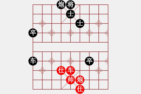象棋谱图片:第04轮 第12台 澳门 曹岩磊 先负 北京 才溢 - 步数:170