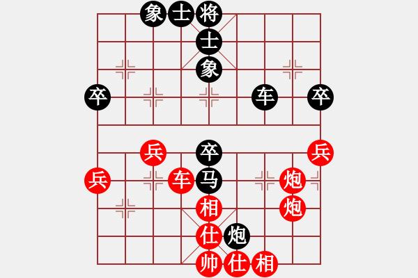 象棋谱图片:第04轮 第12台 澳门 曹岩磊 先负 北京 才溢 - 步数:80