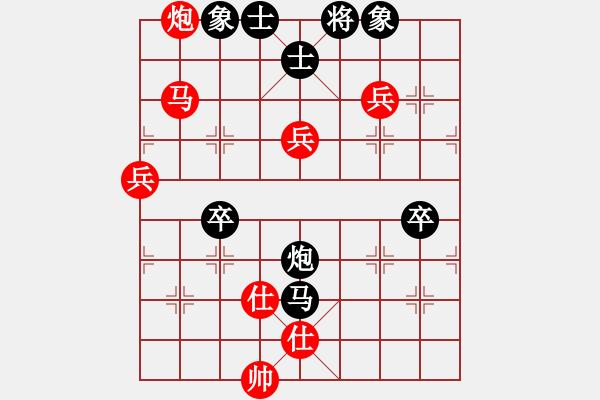 象棋谱图片:广东 杨官璘 负 上海 胡荣华 - 步数:100
