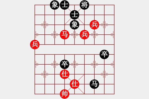 象棋谱图片:广东 杨官璘 负 上海 胡荣华 - 步数:110