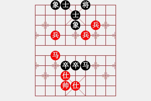 象棋谱图片:广东 杨官璘 负 上海 胡荣华 - 步数:120