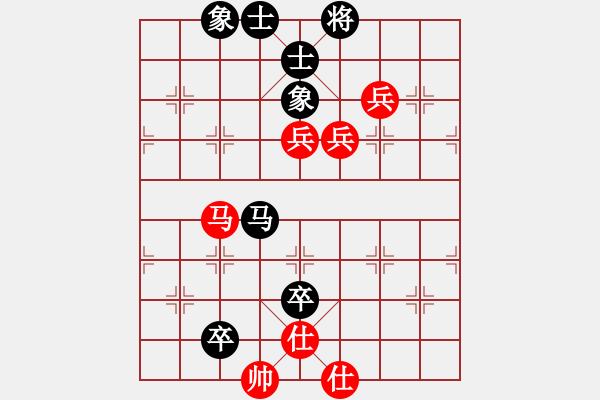 象棋谱图片:广东 杨官璘 负 上海 胡荣华 - 步数:130