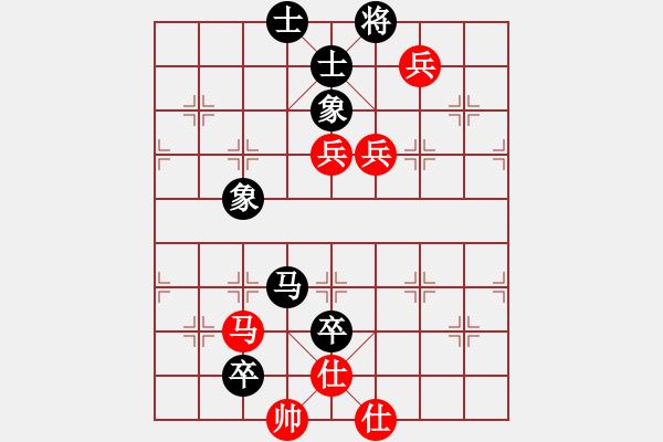象棋谱图片:广东 杨官璘 负 上海 胡荣华 - 步数:140