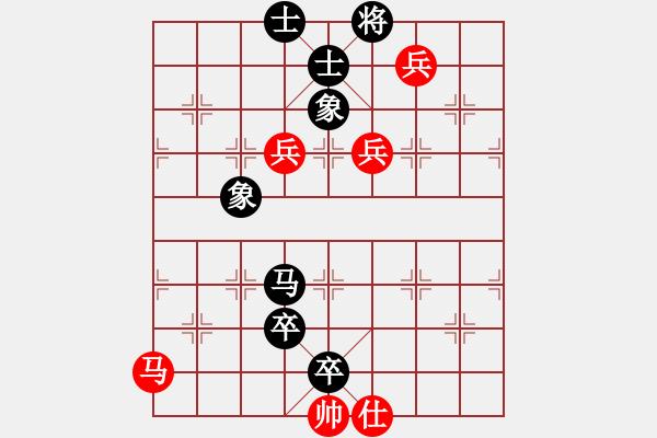 象棋谱图片:广东 杨官璘 负 上海 胡荣华 - 步数:146