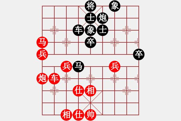 象棋谱图片:广东 杨官璘 负 上海 胡荣华 - 步数:60