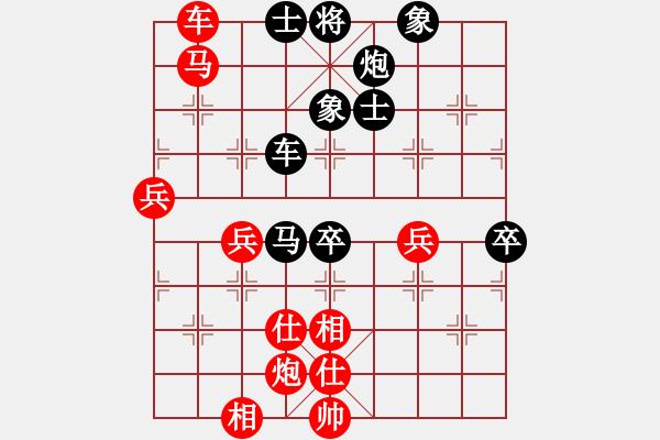 象棋谱图片:广东 杨官璘 负 上海 胡荣华 - 步数:70
