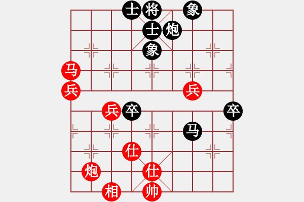 象棋谱图片:广东 杨官璘 负 上海 胡荣华 - 步数:80