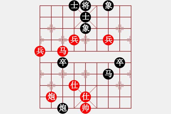 象棋谱图片:广东 杨官璘 负 上海 胡荣华 - 步数:90