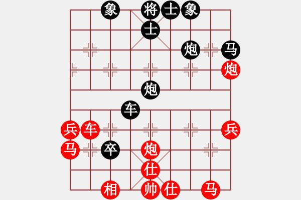 象棋棋谱图片:杭州 王天一 负 浙江 赵鑫鑫 - 步数:0