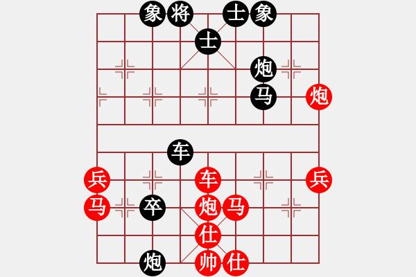 象棋棋谱图片:杭州 王天一 负 浙江 赵鑫鑫 - 步数:10
