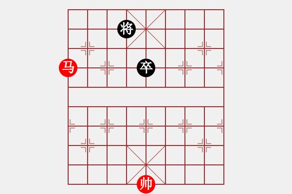 象棋棋谱图片:第35局 一马巧胜单卒(三) - 步数:0