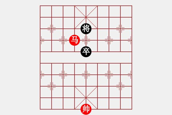 象棋棋谱图片:第35局 一马巧胜单卒(三) - 步数:10