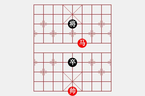 象棋棋谱图片:第35局 一马巧胜单卒(三) - 步数:15