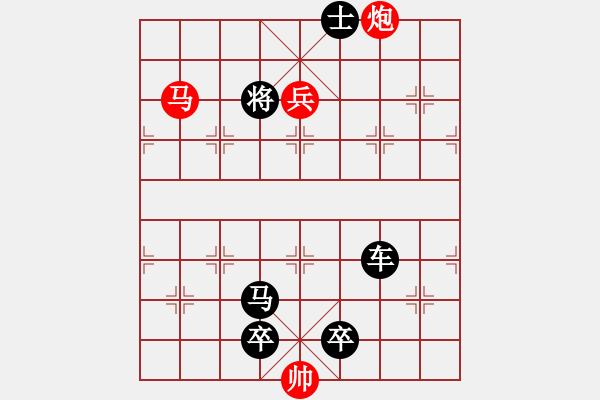 象棋棋谱图片:第299关 张松献图 - 步数:9