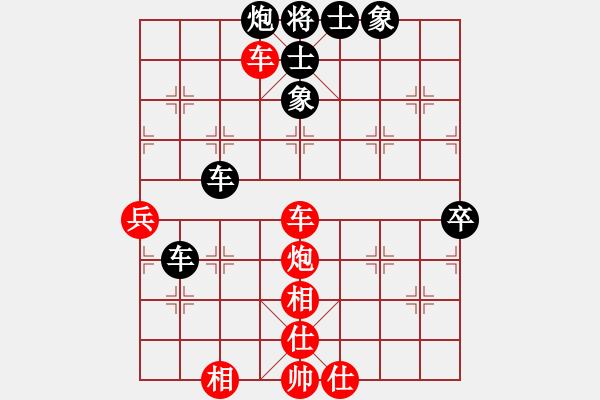 象棋棋谱图片:江西温派实业队 才溢 和 内蒙古伊泰队 赵国荣 - 步数:96