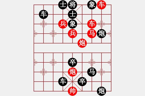 象棋棋谱图片:抉尽藩篱 红胜 - 步数:0