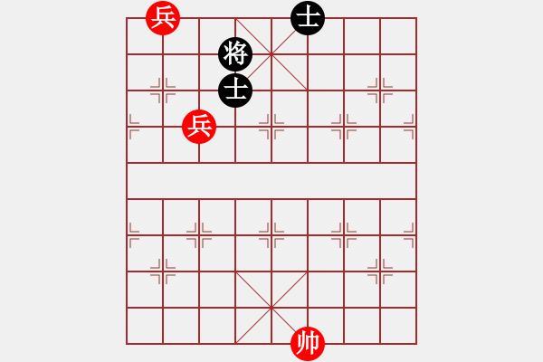 象棋谱图片:第5局 双兵巧胜双士 - 步数:0