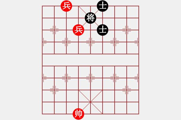 象棋谱图片:第5局 双兵巧胜双士 - 步数:10