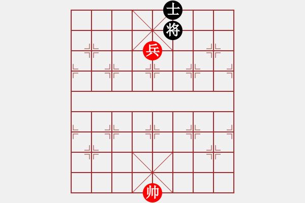 象棋谱图片:第5局 双兵巧胜双士 - 步数:20