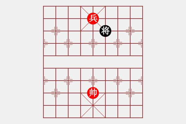 象棋谱图片:第5局 双兵巧胜双士 - 步数:25