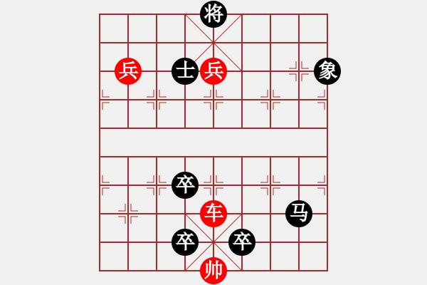 象棋棋谱图片:第056局 斗极璇玑 - 步数:0