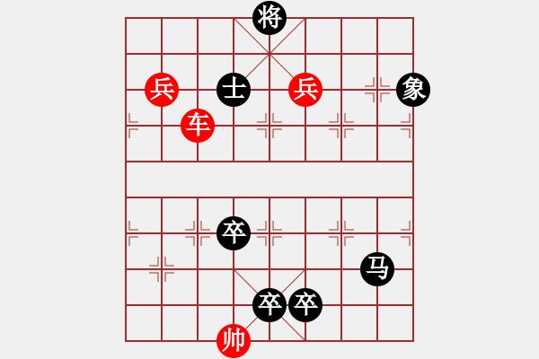 象棋棋谱图片:第056局 斗极璇玑 - 步数:10