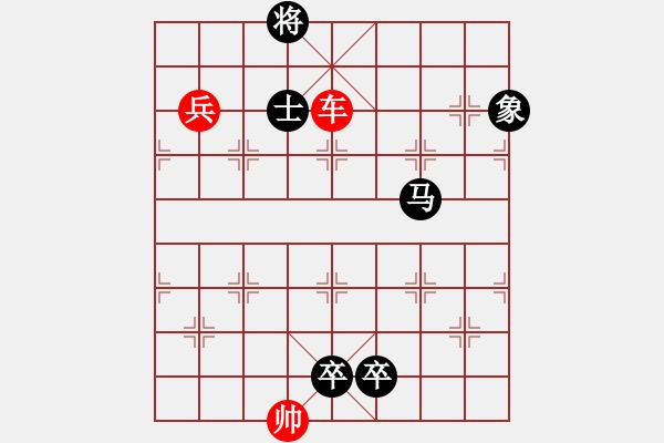 象棋棋谱图片:第056局 斗极璇玑 - 步数:20