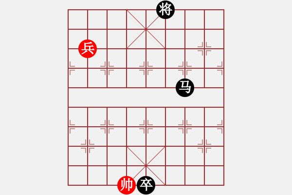 象棋棋谱图片:第056局 斗极璇玑 - 步数:30