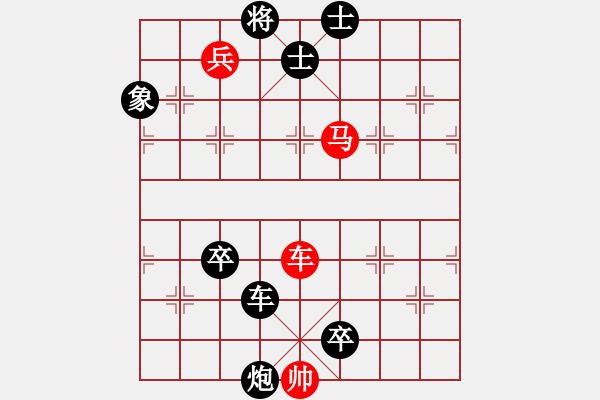 象棋棋谱图片:第063局 四出祁山 - 步数:10