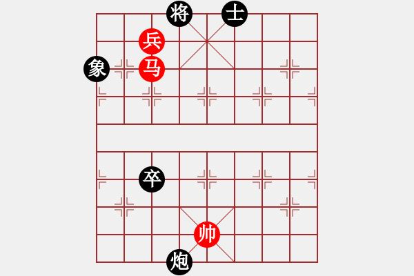 象棋棋谱图片:第063局 四出祁山 - 步数:17