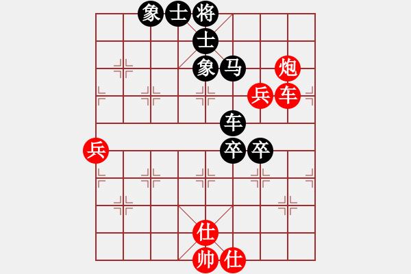 象棋棋谱图片:01胡荣华智布巧阵 - 步数:100